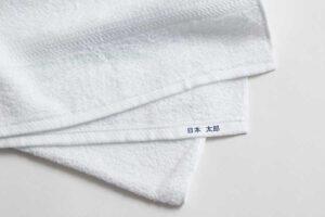 タオルの貼り付けた例